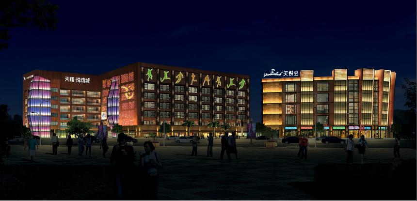 海峡天翔体育文化创意产业园(天翔·悦动城)开始隆重招商啦!