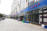清镇商业街150平旺铺转让或出租
