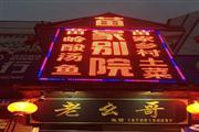 嘉润路680平餐厅低价转让!!