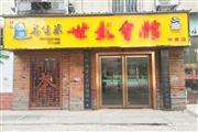 中南二路精装修茶馆低价急转