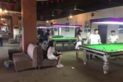 西永金街独家台球带机麻、游戏厅超低急转