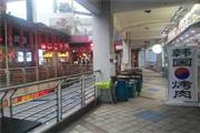 锦江区 川师南广场 酒吧转让(可餐饮)