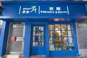中华广场附近盈利咖啡厅急转