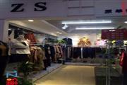 (先看先得~)十字路口旁25㎡服装店转让