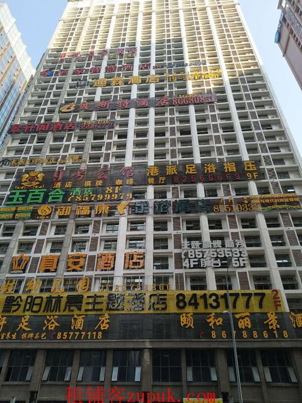 花果园J区800平公寓酒店出租