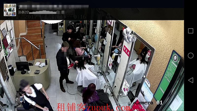 白云龚家寨商业街70平盈利美发店转让