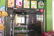 民族大学惠苑食堂对面商铺直租