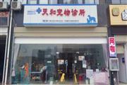 汉阳龙阳村172㎡餐饮店转让