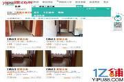 长沙理工大学云塘校区低租金公寓酒店转让
