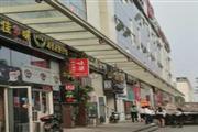 阳光100前门商街400㎡餐馆转让!