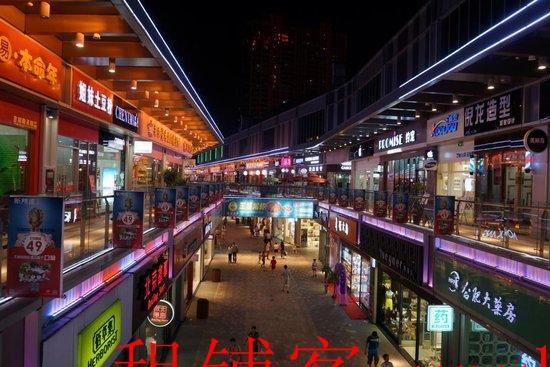 城市中心三水万达广场火热招商
