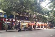 汽车西站商贸城400㎡盈利旅馆转让