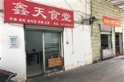 芙蓉区韶山北路鑫天大厦底商早餐盖码饭餐饮店转让