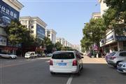中南汽车世界入口200㎡旅馆转让