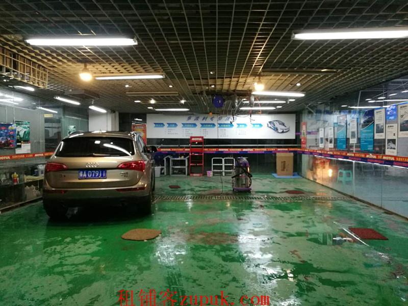 中天世纪新城洗车美容快修厂转让