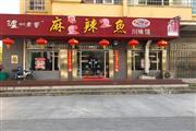 万人小区商业街盈利餐馆中餐厅急转