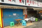 花溪老朝阳村20平餐饮店转让