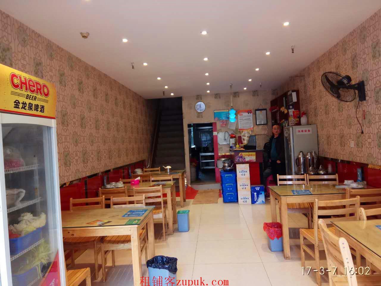 沿街餐馆火锅店烧烤店餐厅转让