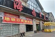 番禺钟村地铁口商业街卖场出租