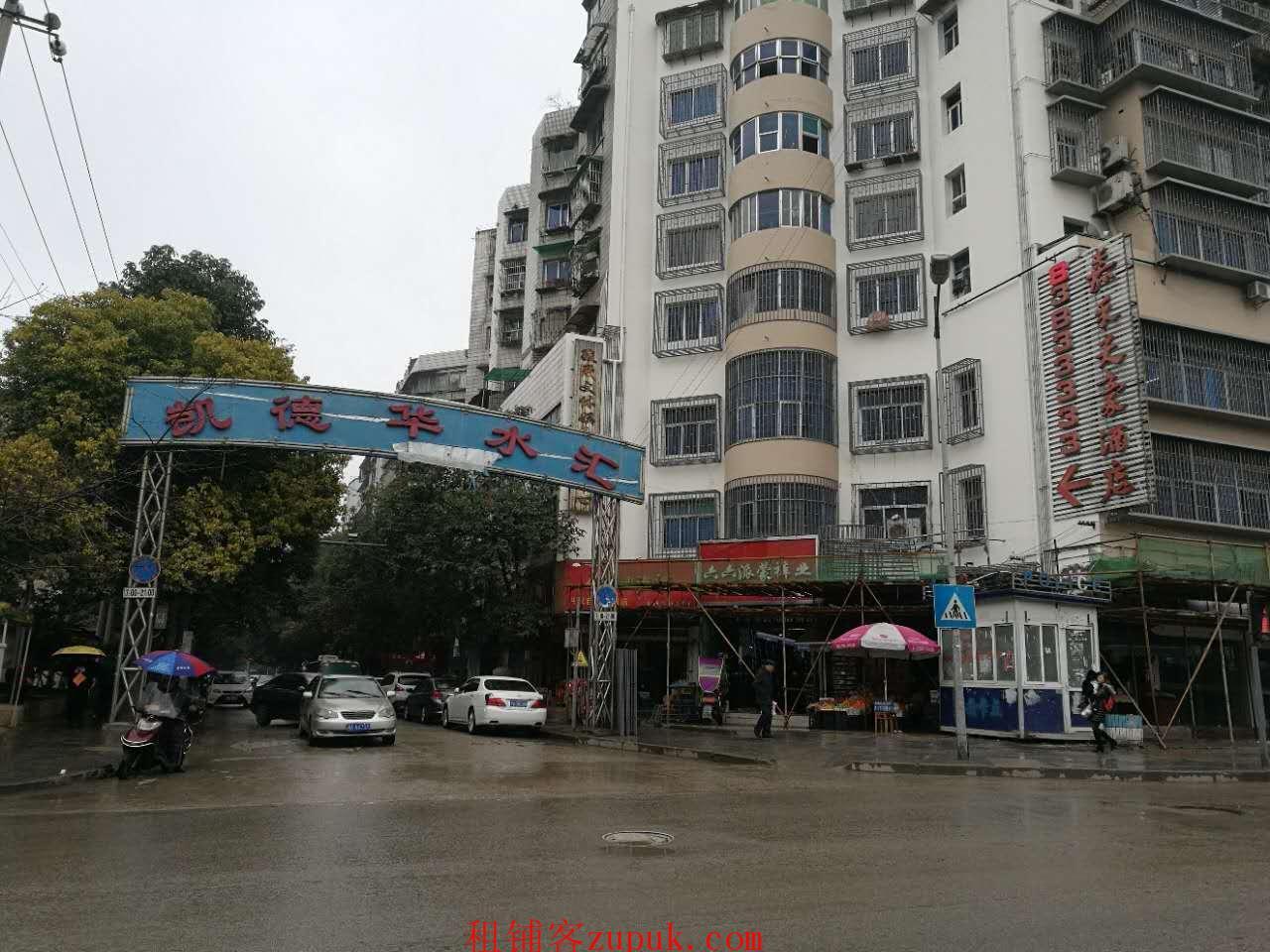 贵阳市大型酒店内5000平水汇低价转让