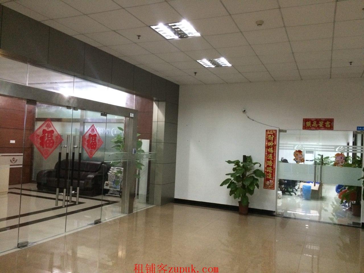 荔湾区纯商业1355平方米商铺