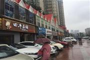 公交车站旁380㎡时尚餐饮火锅店转让