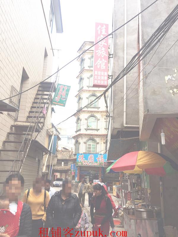 大型城中村好地段盈利旅馆优转