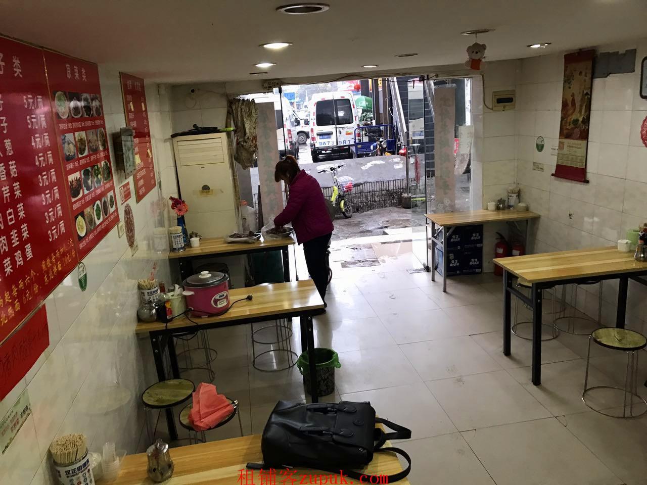 友谊南路泰源轻纺城哈尔滨饺子馆餐饮店转让