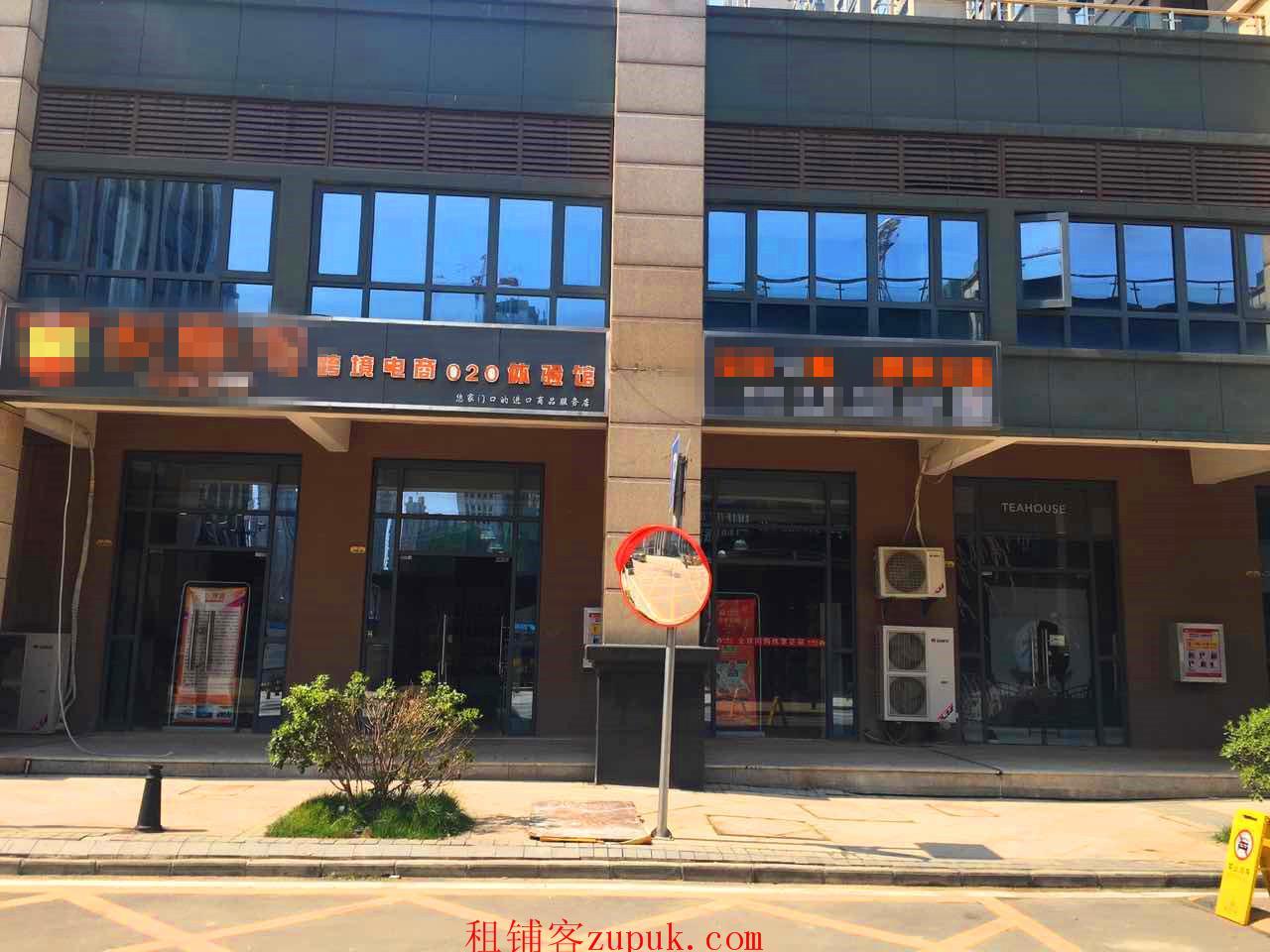 汉阳大型小区280平店面空转