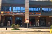 汉阳四新临街280平门面空转