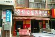 洪山餐饮店急转
