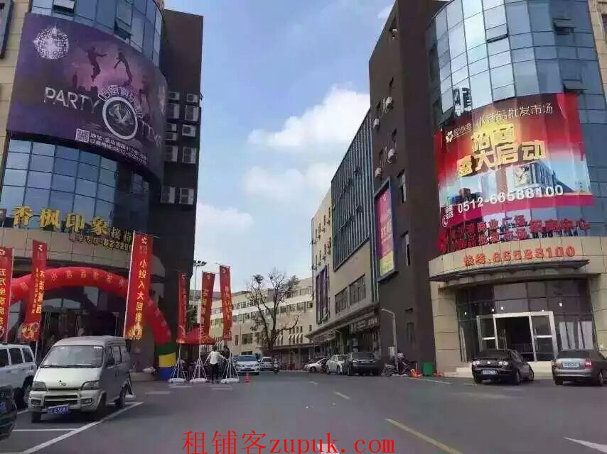 吴中区地铁口影视城30-1000平沿街旺铺 都可以做