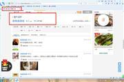 锦江区 市二医院对面 精品公寓 急转!!!