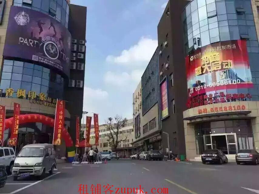 吴中区木渎寿桃湖风景区影视城旁30-180平写字楼开发商直招