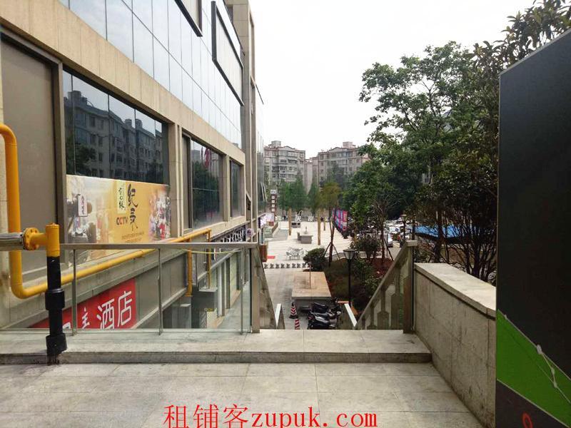 建设路协信天地商业街商铺出租
