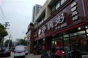 十字路口320㎡特色餐饮店转让
