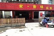 白马公交路口快餐店急转