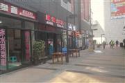 小河万科商业街160平盈利餐饮店转让