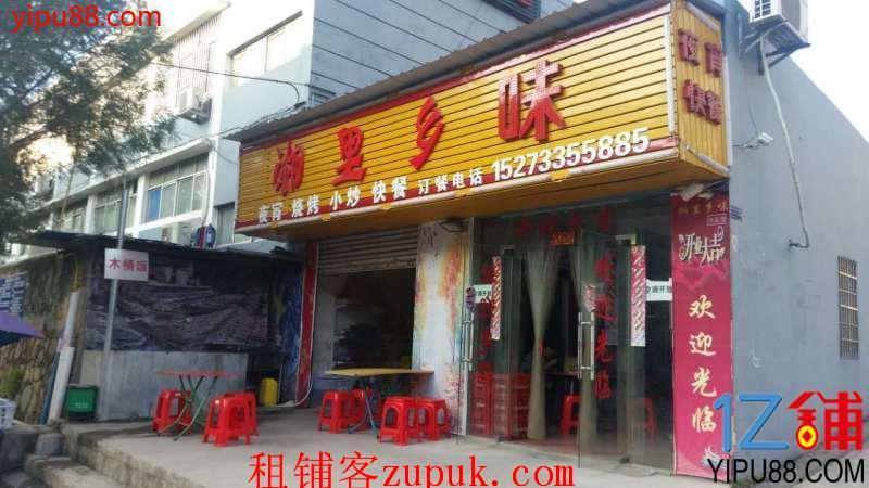 急转龙华新区观澜大型工业区70平餐饮店