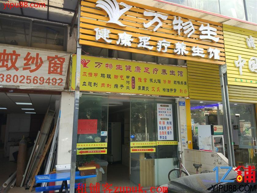坂田四季花城正大门对面临街旺铺空转