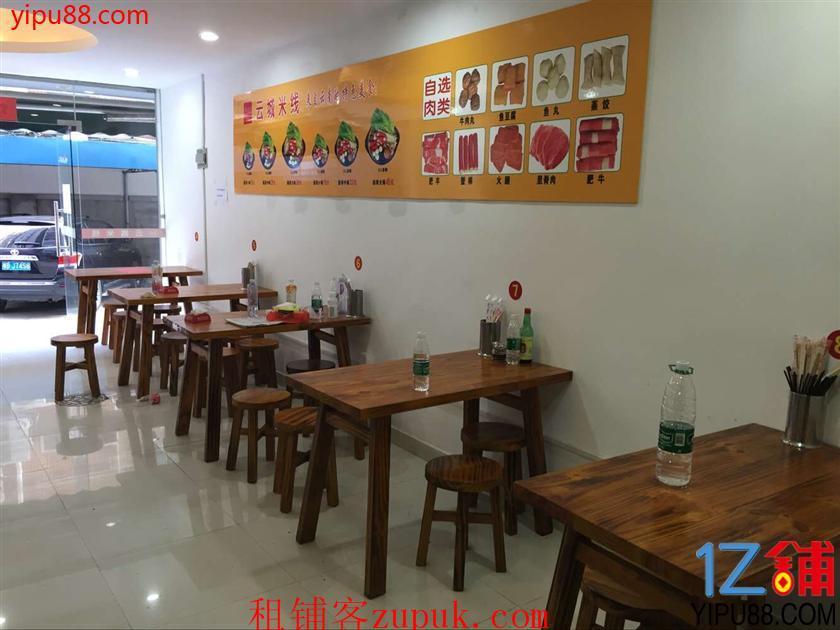 坪洲地铁站旁全新餐饮店超低急转
