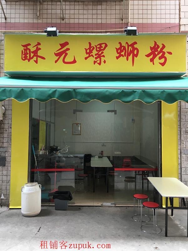 大沙田百佳华百货后门小广场适合早餐1.5万