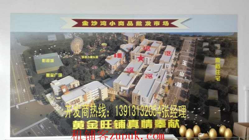 吴中木渎地铁口影视城旁布丁酒店1000平单价六千