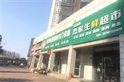 万人成熟小区70㎡生鲜店转让(可空转)