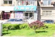 出租吉林市四川路16平米门市房每月1000元