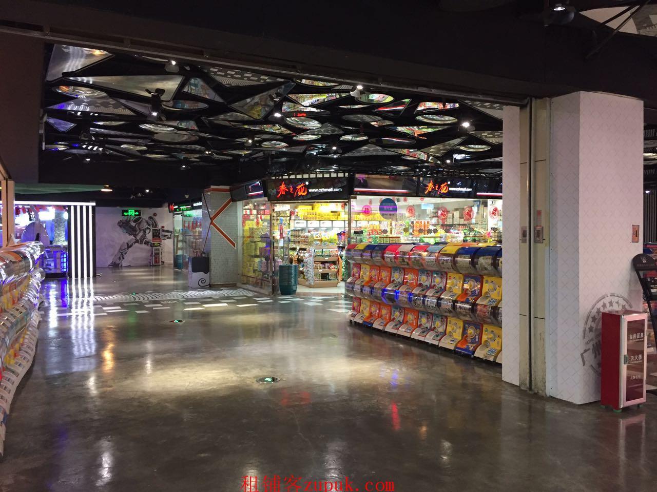 临近地铁站,地王广场少量旺铺出租,仅需2000
