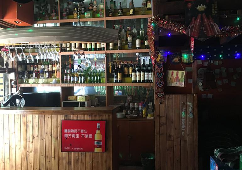 滇缅大道盈利酒吧优转