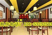 青岛城阳饭店烧烤店白菜价转让或单租房6回老家急