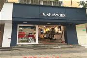 呈贡老县城商业街盈利服装店转让