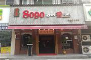 闹市小吃街沿街特色餐饮店转让